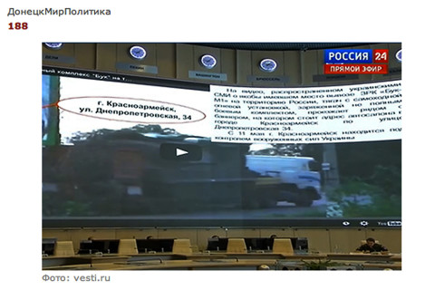 Enlarged frame from the video showing that Buk launcher was in Krasnoarmeisk, under control of Ukrainin army, not separatists